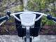 digitaler Fahrradlenker